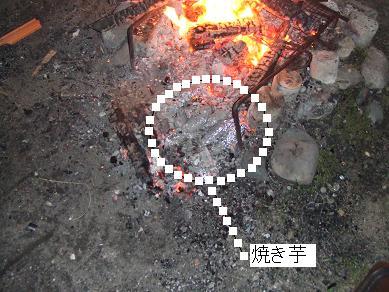 YAKIIMO1.JPG